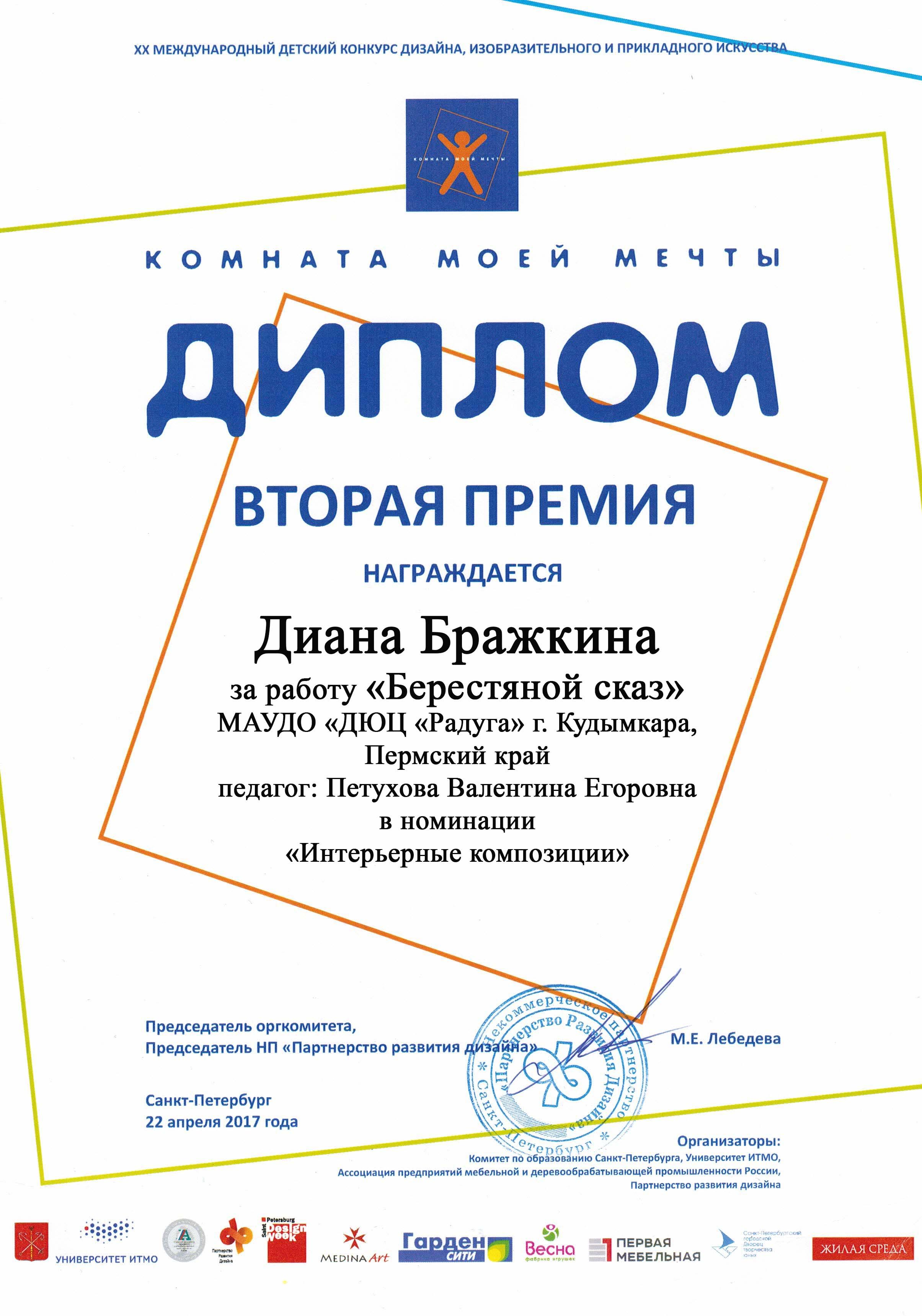 Решебник по основам здоровья 5 т.ебойченко
