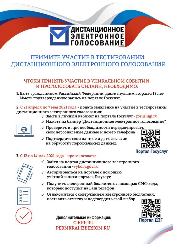 Работа онлайн кудымкар веб модели украины